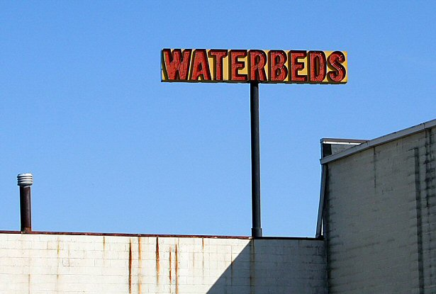 The Waterbeds N' Stuff warehouse. Columbus, Ohio